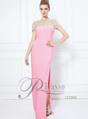 13339A Pink  watermarked
